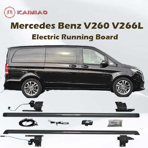 Automatic powerstep professional supplier Electric-powered running boards for Mercedes Benz V260 V266L