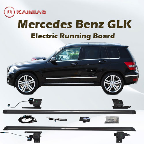 KaiMiao with LED lights optional customize automatic trunk running board for Mercedes Benz GLK