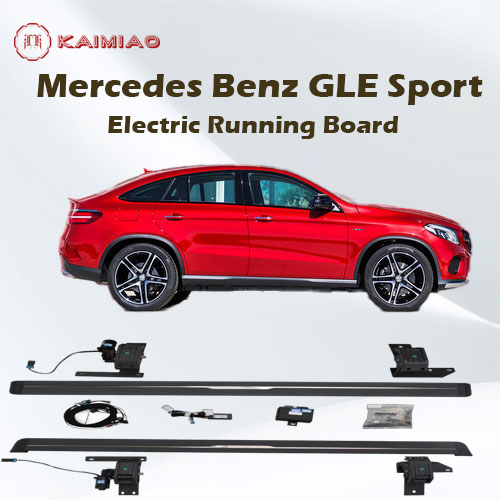 Global supply KaiMiao powerboard automatic electric pedal retrofit for Mercedes Benz GLE Sport