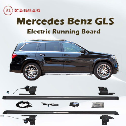 Auto 4*4 accessories eboard retractable power side steps with LED light optional for Mercedes Benz GLS
