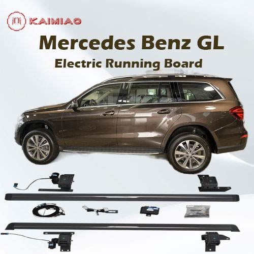 Automotic auto accessories up to 300 kg electric power side step for trunk SUV for Mercedes Benz GL