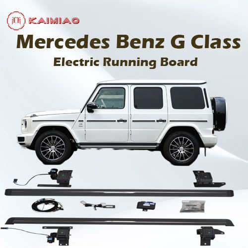 Automotive accessories slip-resistant design electric running boards for Mercedes Benz G Class