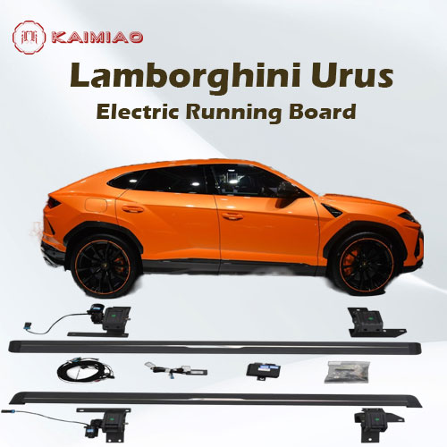 New design power durable plug and play auto side step electric trunk steps for Lamborghini Urus