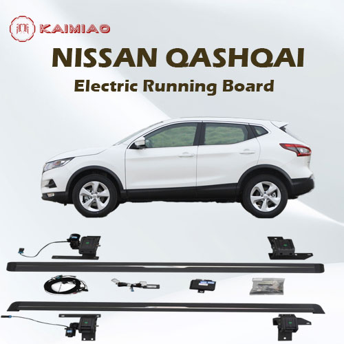 Electric side step with online blueteeth control fuction for Nissan Qashqai