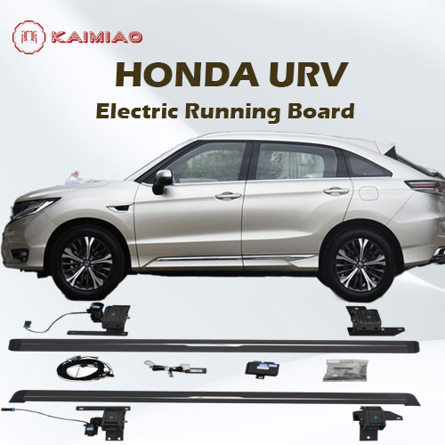 Luxury high-end car electric pedal with multifunctional atmosphere light function for Honda URV