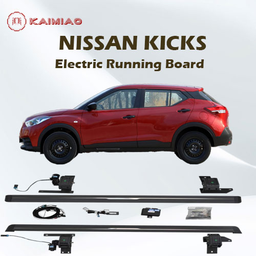 Power side step automatic lifting electric pedal with key remote control function for Nissan Kicks