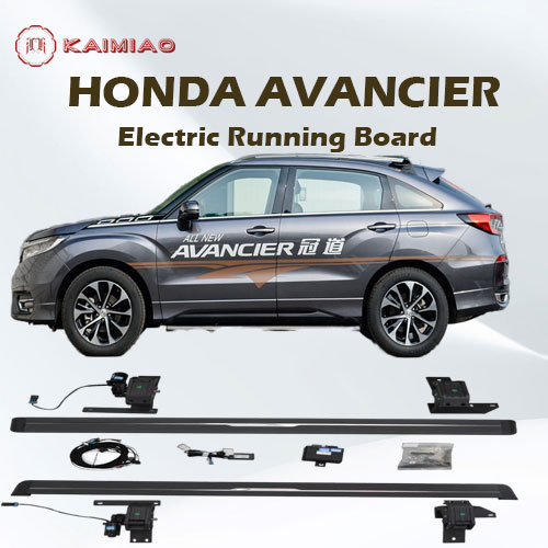 Automatic lifting electric pedal opening and closing car doors for Honda Avancier