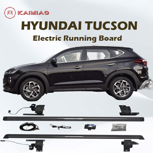 Waterproof Thickened Bracket Power Step Car running board Electric Side Step For Hyundai Tucson