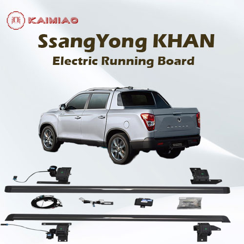 Power smart electric Side Step Running Board LED light blue booth For SsangYong KHAN