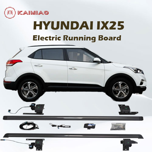 2021 Intelligent anti-pinch and waterproof electric pedal for Hyundai IX25